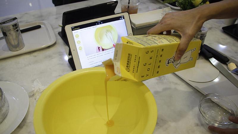 新竹手作甜點烘焙DIY