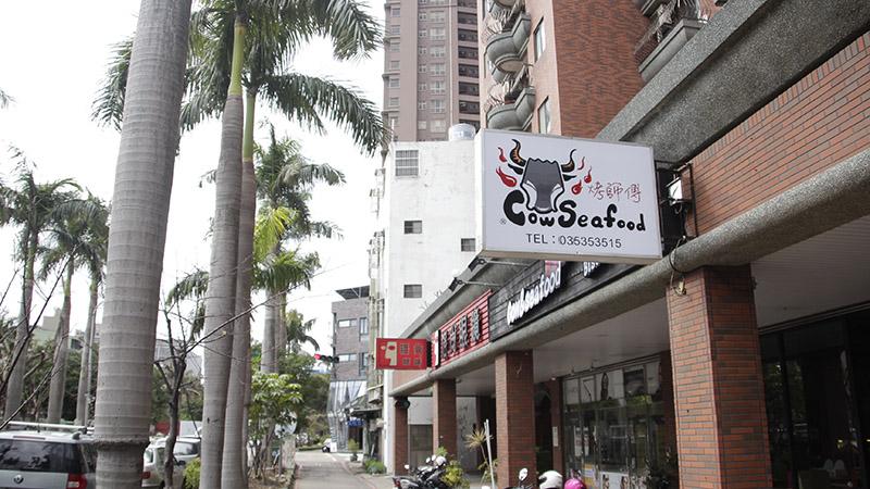 新竹餐酒館 外國人