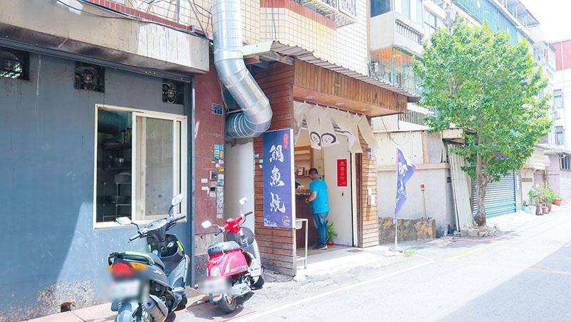 細食鯛魚燒,新竹鯛魚燒