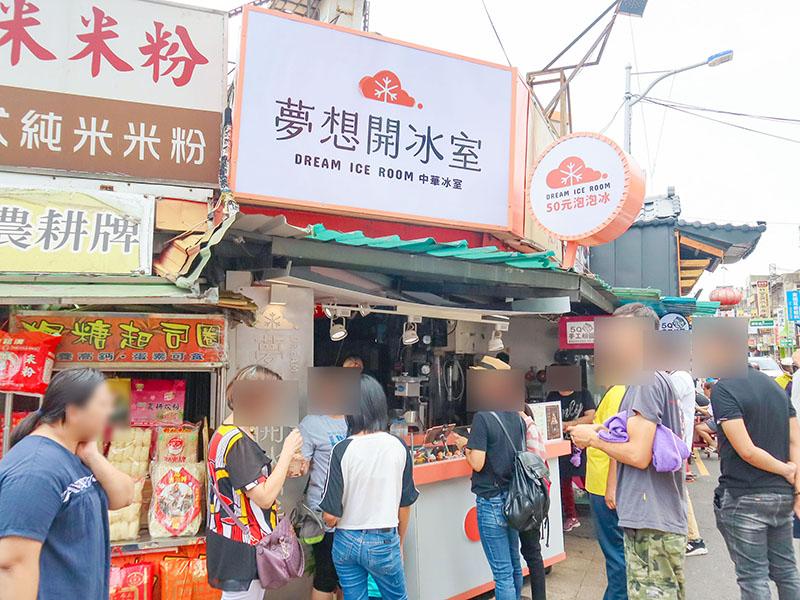 新竹城隍廟美食,吃什麼