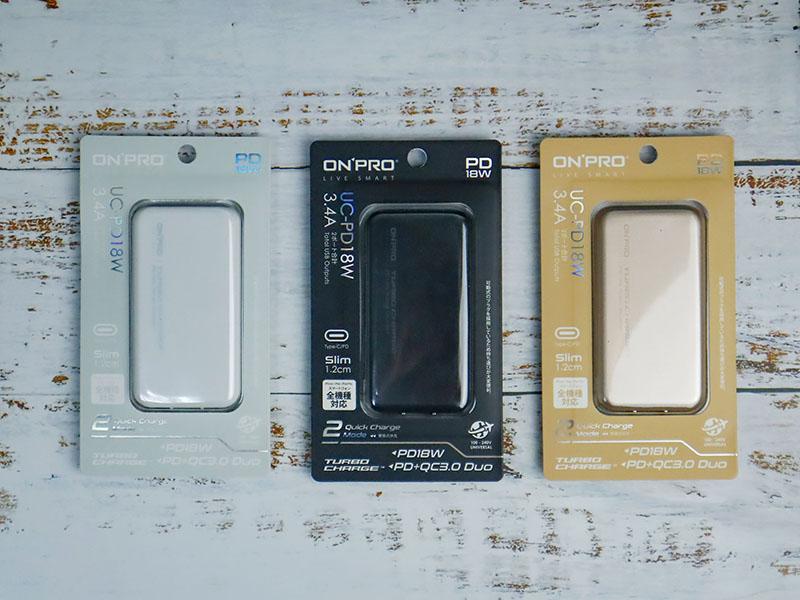 手機充電器,SWITCH破解,SWITCH充電器,iPhone充電器,快充線,新竹3C,光南充電器